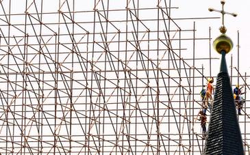 Bild: Under Construction, Montage: KIP-NRW